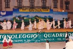 Festival 1997