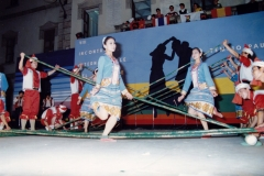 Festival 1988 - Cina
