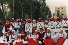 1987 Egitto - Festival di El Ismailia