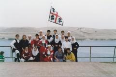 1987 Egitto - Ismailia - Canale di Suez