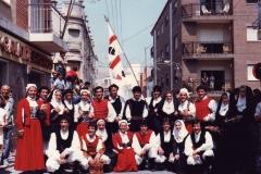 1984 Spagna - Mogente