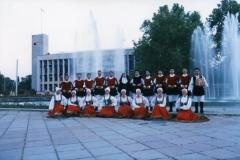 1999 Ucraina - Yalta